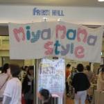 ミヤママフェスティバル