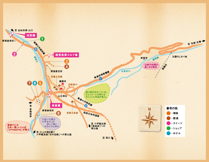 船坂周辺MAP