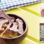菓子工房夙川LePonta ワンちゃん用おからクッキー、 はちみつ野菜クッキー・ラスク