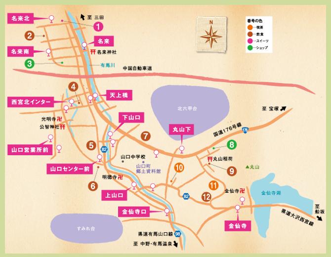 山口町周辺MAP