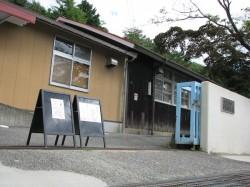 西宮船坂ビエンナーレ2012
