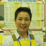 甲南チケット 西田店長