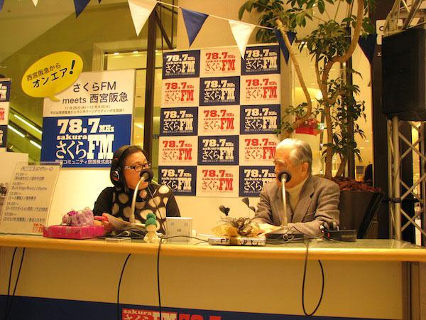 西日本アメリカンフットボール協会副会長/さくらFMの増井孝子プロデューサー