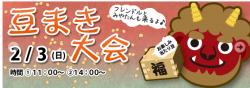 スクリーンショット 2013-02-03 9.17.07