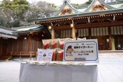 阪神タイガース必勝祈願