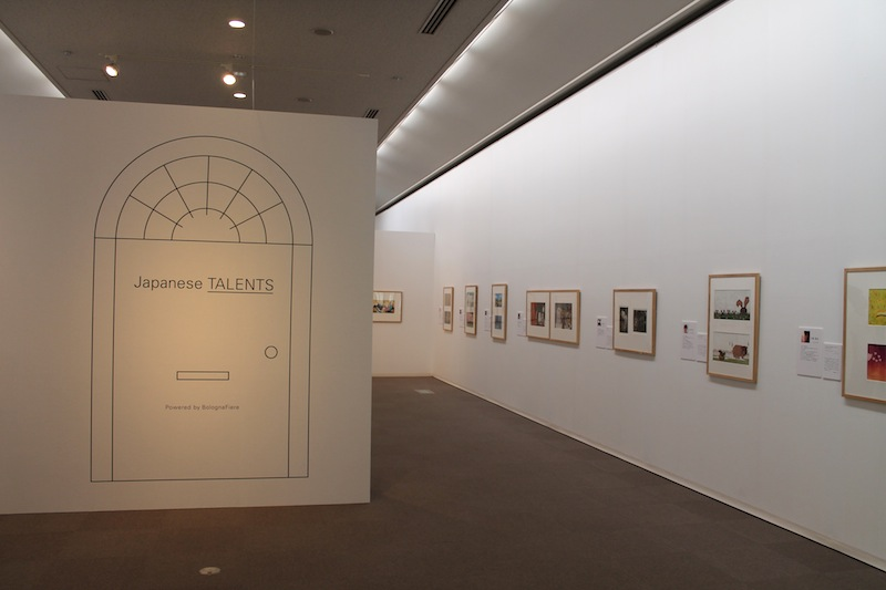 ボローニャ国際絵本原画展