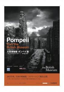 B2_POMPEI
