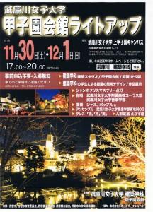 CCF20131116_00000