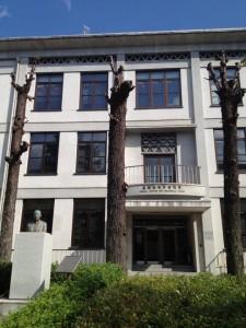 京都大学基礎物理学研究所湯川記念館