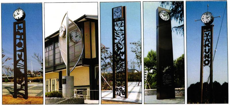 山下さんの作品レーザーカットのデザイン時計