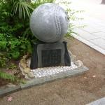 甲子園素戔嗚神社