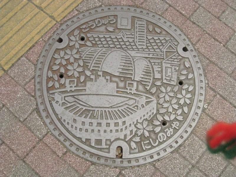 甲子園球場 マンホール