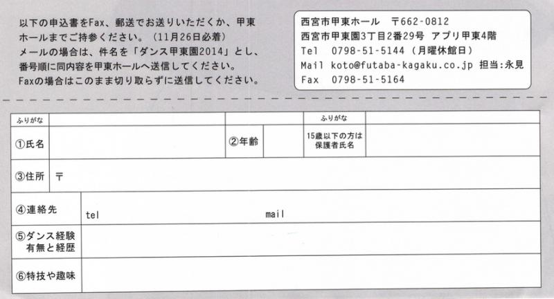 スクリーンショット 2014-10-29 15.16.51
