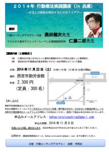 スクリーンショット 2014-11-02 22.10.47