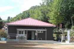 船坂小学校跡施設