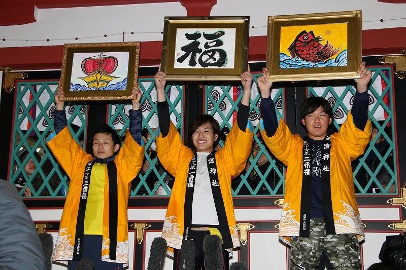 2015年福男