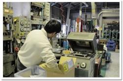 株式会社安藤製作所