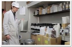 株式会社鳴尾化学研究所