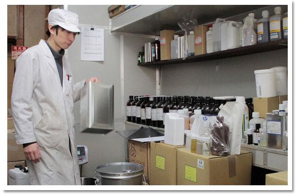 株式会社鳴尾化学研究所 - 優良事業所 - 西宮流(にしのみやスタイル)