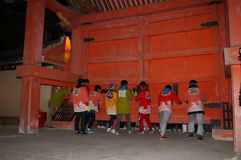 2016開門神事・福男選び