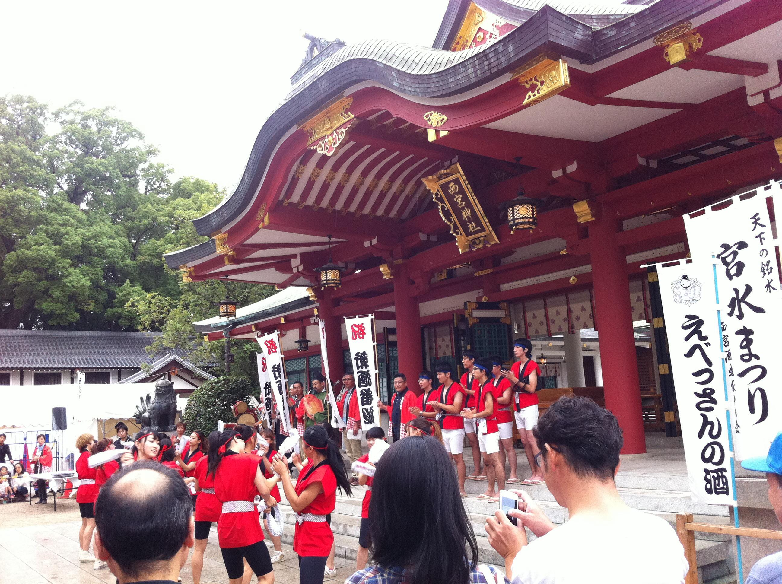 西宮神社 ルネサンス