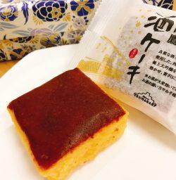ケーキハウスツマガリの大吟醸純米「極上白鷹」酒ケーキ