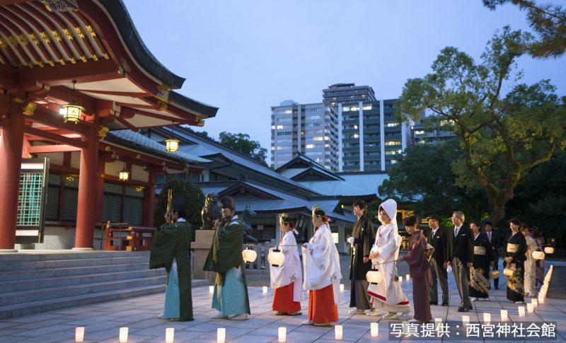 西宮神社 神前挙式、披露宴