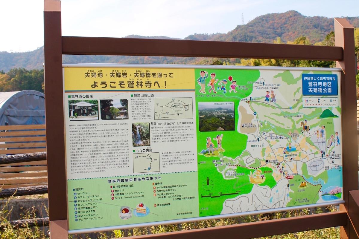 鷲林寺マップ