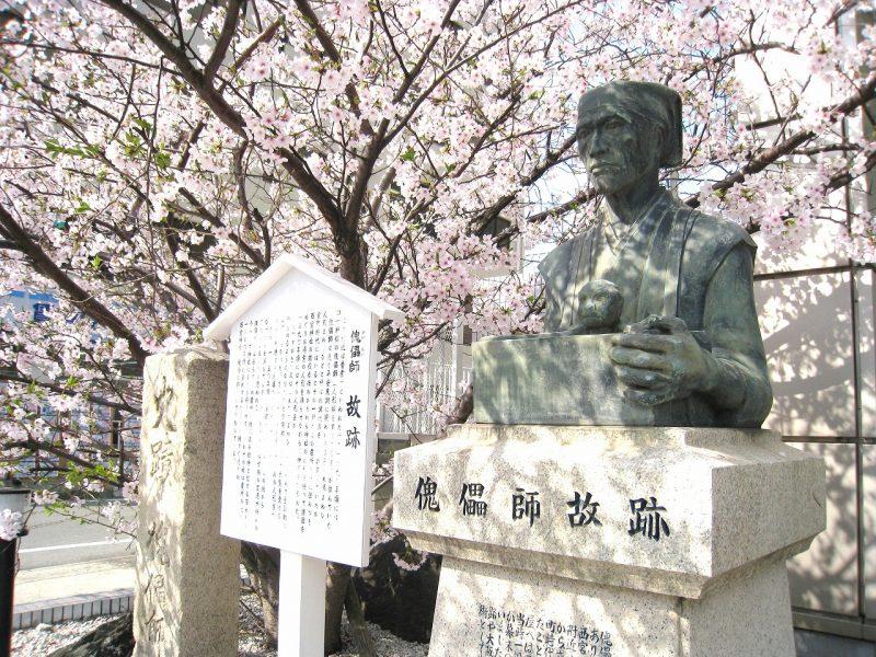 桜 傀儡子像