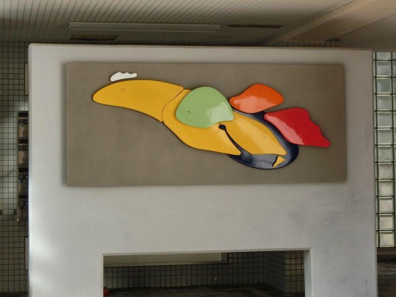 西宮浜 アート