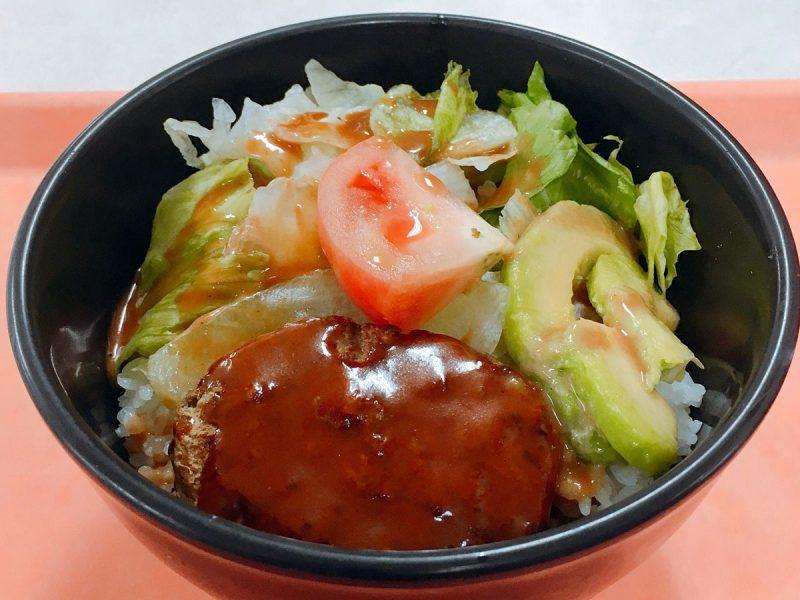 おろいち野菜の彩りロコモコ丼