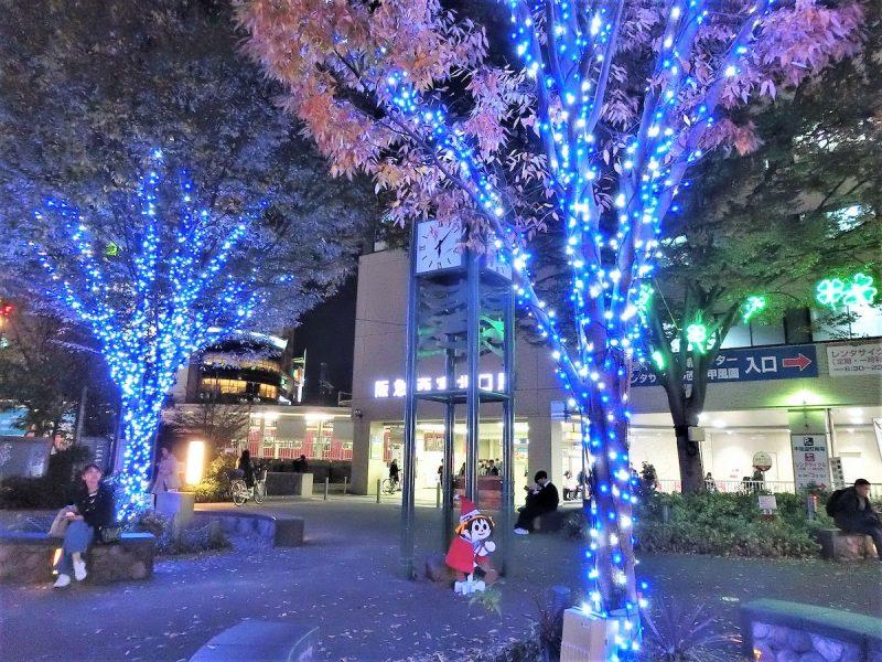 ニシキタ駅前公園