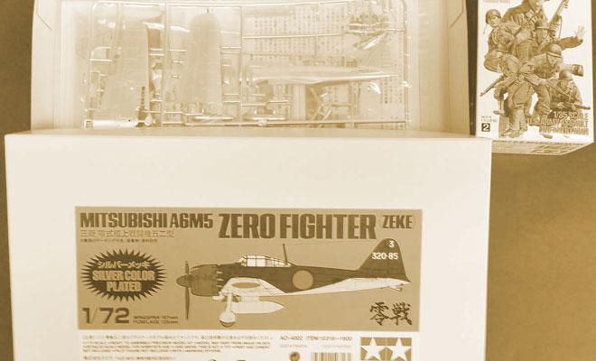 【終了】プレゼント ホビーショップ・ガネットから「ゼロ戦プラモデル」