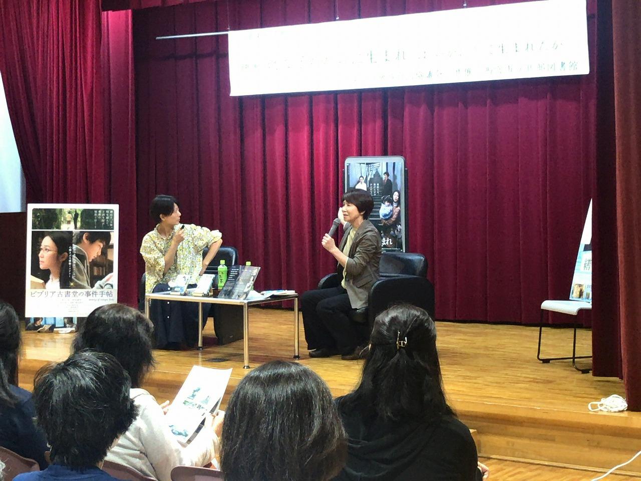 三島有紀子監督ミニトークショー