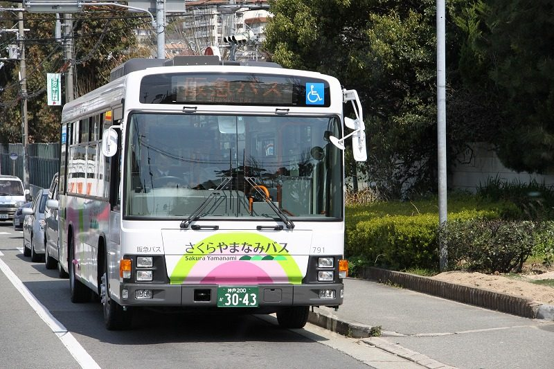 さくらやまなみバス