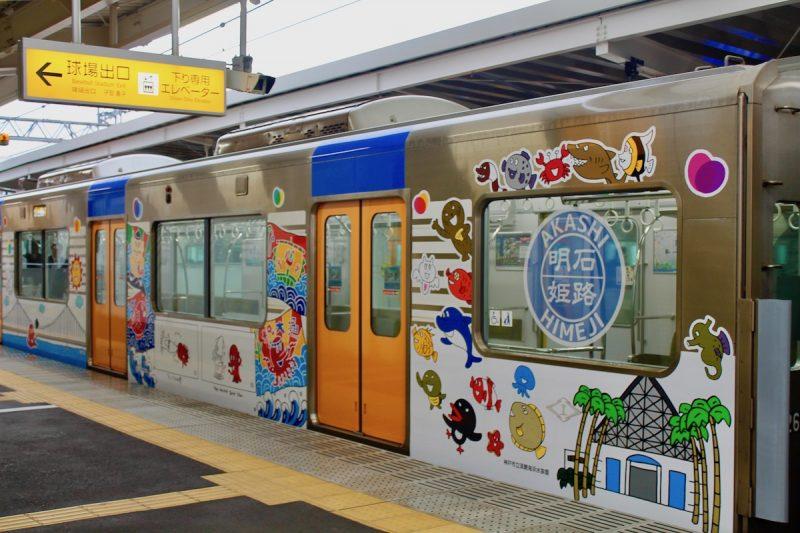 阪神なんば線10周年記念ラッピング列車