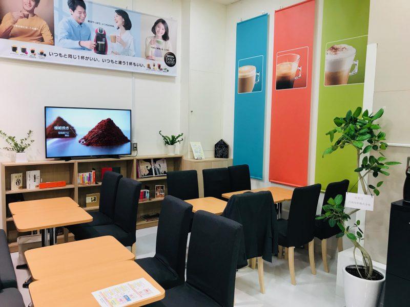 Café & Library@ららぽーと甲子園