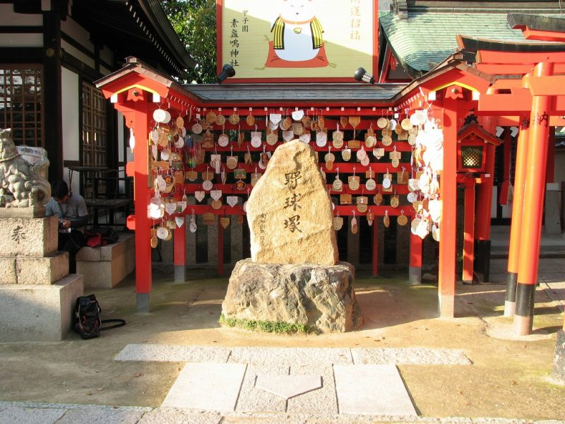 スサノヲ神社