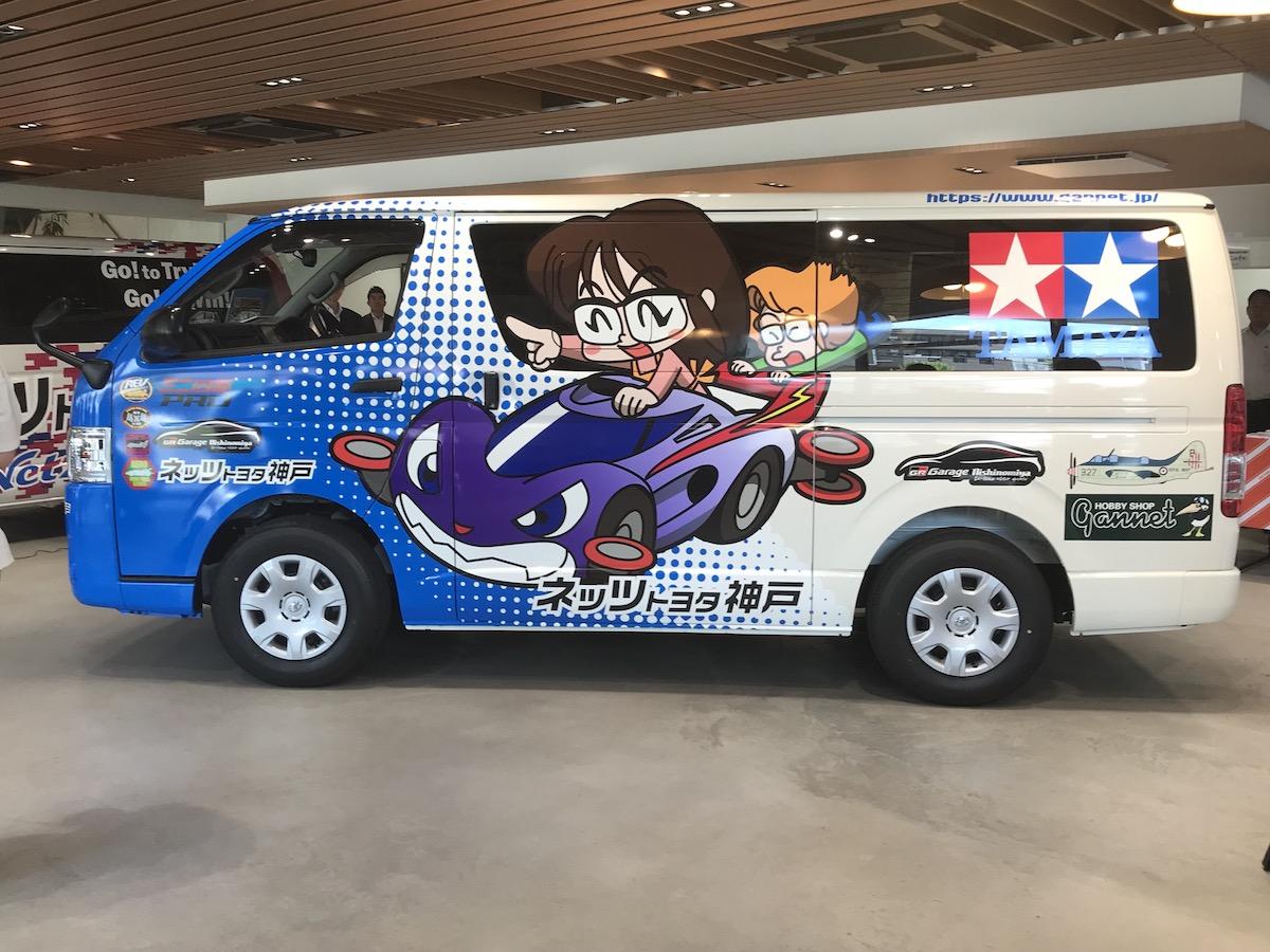 ミニ四駆ドリームカー