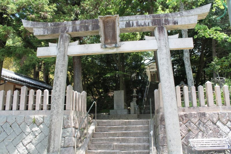 舟坂山王神社