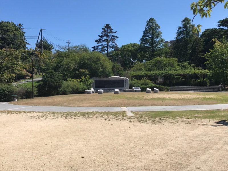 震災記念公園