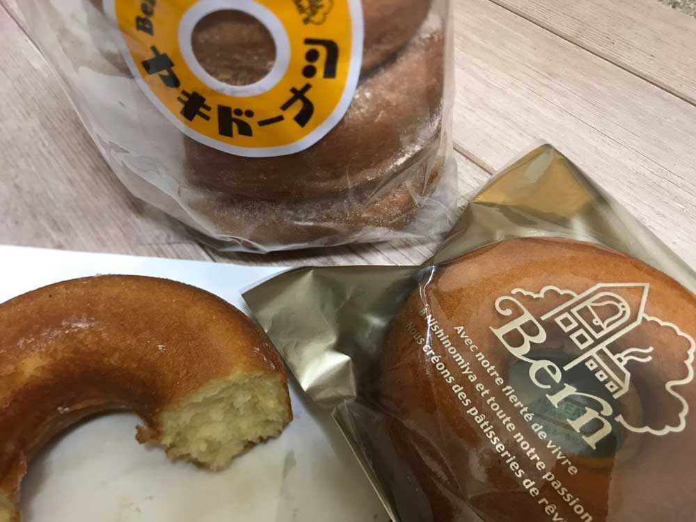 映画に登場したベルンの焼きドーナツ