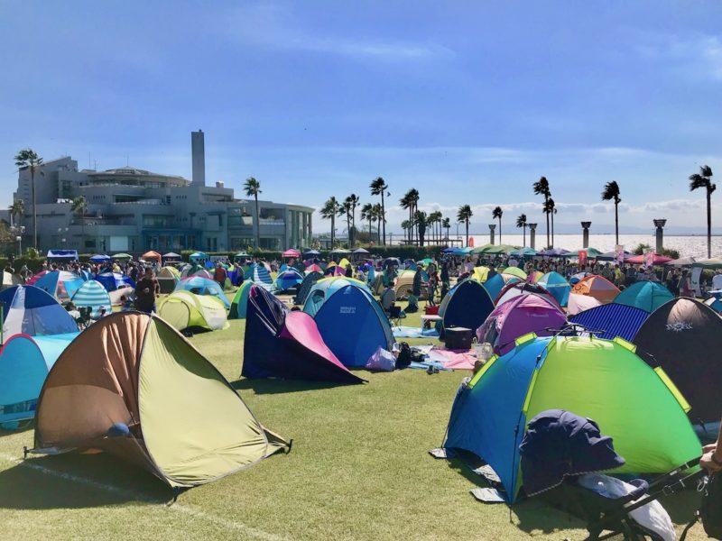 リゾ鳴尾浜鳴尾浜臨海公園の芝生ひろばで開催される