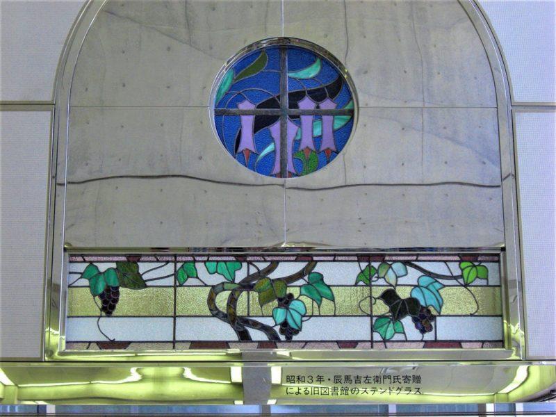 図書館 ステンドグラス