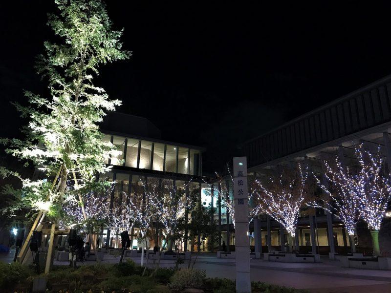 芸文センター
