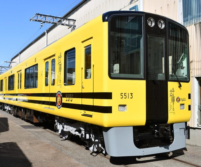 阪神電車武庫川線