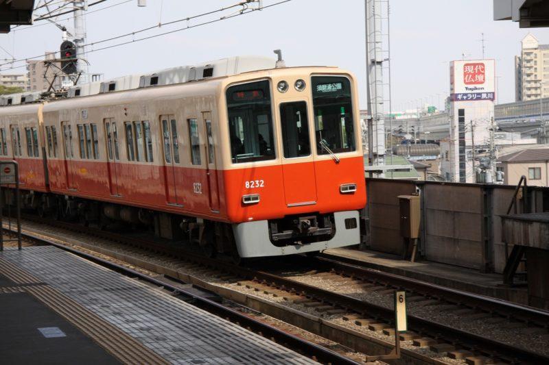 赤胴 阪神電車