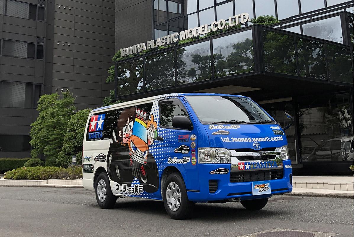 ミニ四駆イベントに出動する、ネッツトヨタ神戸とタミヤのコラボレーションによるドリームカー