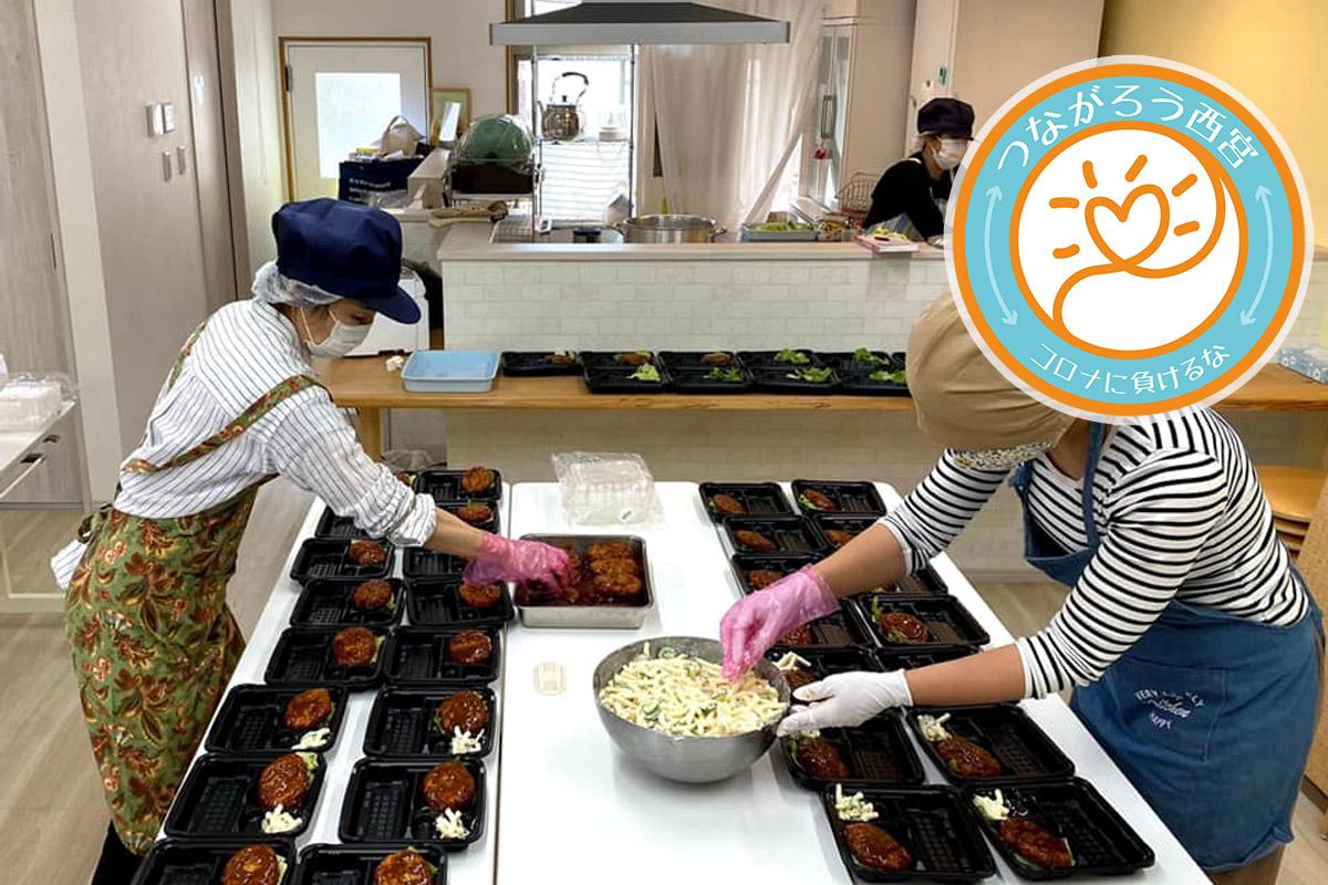みやっこサポートの子ども達にお弁当を届けよう!プロジェクト