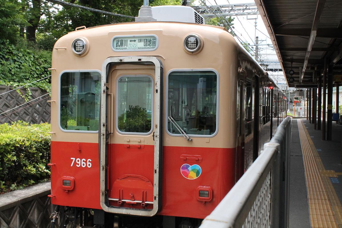 武庫川線 赤胴車